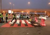 لأول مرة في الشرق الأوسط. . تركيب خطوط المشاة ثلاثية الأبعاد بالأحساء (فيديو وصور)