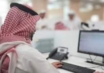 5 وظائف هي الأكثر طلباً في السعودية.. ما هي؟