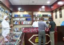 محال في السعودية ترفع أسعار إصدارات «آيفون» 45 % عن قيمته