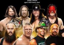 تركي آل الشيخ يعلن مفاجأة بشأن عرض WWE المرتقب في الرياض