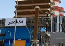 بناء محطة كهرباء في مصر بشراكة سعودية