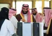 السعودية تدشن أول مفاعل نووي بمباركة ولي العهد