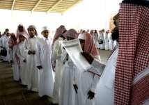 وظائف شاغرة للسعوديين في وزارة التعليم.. وهذه الشروط