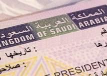 استحداث تأشيرة جديدة لزيارة السعودية