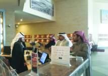 100 وظيفة شاغرة للسعوديين في القطاع الفندقي