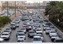 هل يُمكن التأمين على المركبات التي عليها مخالفات بالسعودية؟