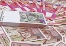 سلطنة عُمان تصدر قانون الضريبة الانتقائية