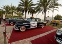 """200 سيارة كلاسيكية في فعاليات """"موسم الشرقية"""" بكورنيش الدمام (صور)"""