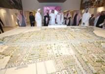الرياض تدشن أكبر وأهم مشاريع الاستثمار العقاري