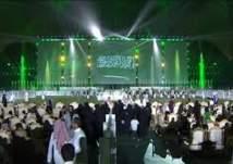 ما شروط الحصول على تصاريح الغناء والموسيقى في السعودية؟