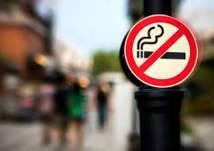 مؤسسة حكومية تمنع توظيف المدخنين