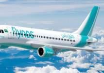 هل تتجه طيران ناس لرفع أسعار التذاكر؟