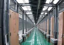 بالصور: تفاصيل زنزانة رجل الأعمال كارلوس غضن