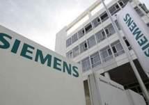"""""""سيمنز"""" تخطط لإلغاء 2700 وظيفة"""