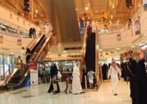 السعودية تسمح للمحلات التجارية بالعمل لمدة 24 ساعة