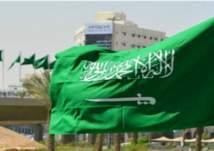 """السعودية تفرض الغرامة والتشهير على """"روتانا"""" .. والسبب؟"""