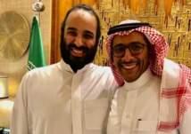 من هو بندر الخريف أول وزير للصناعة والثروة المعدنية في السعودية؟