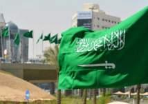قريباً.. السعودية ستدخل سوق الديون العالمية