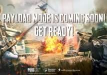 بالفيديو .. تحديثات جديدة لـ PUBG و Call of Duty
