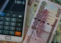 ايرادات بالمليارات تحققها السعودية من القيمة المضافة