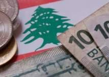 لبنان تتخذ هذه الخطوة للخروج من أزمتها المالية