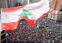 تفاقم أزمة المصارف في لبنان.. وتهديدات بالإضراب