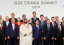كيف ستؤثر قمة العشرين على الاقتصاد السعودي؟