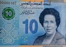 لأول مرة.. ورقة نقدية بصورة امرأة في تونس