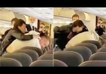 شاهد.. ضرب وشغب على متن طائرة بسبب لمسه!