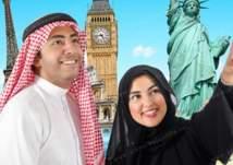 كم ينفق الخليجيون على السياحة الخارجية سنوياً؟