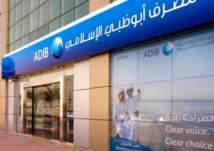 تعاقد أول بنك إماراتي إسلامي مع إسرائيل