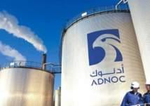إنتاج أول كمية من الغاز غير التقليدي في الإمارات