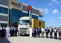 دبي تستقبل أول حاوية بضائع من إسرائيل