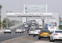 4 فئات مستثناه من رسوم التعرفة المرورية في أبوظبي