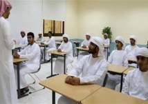 ما سبب عزوف الإماراتيين عن مهنة التدريس؟