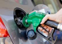 رفع أسعار البنزين في الإمارات