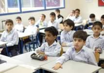 ما شروط قبول الوافدين في المدارس الإماراتية؟