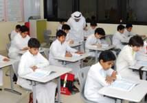 47% من مدارس أبوظبي تناسب فئة محدودي الدخل
