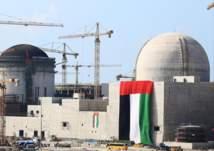 الإمارات تسجل خطوة نووية مهمة في تاريخها