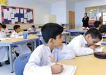 لسكان أبوظبي.. ما المدرسة الخاصة المناسبة لتعليم أبناءك؟