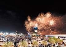 أفضل الأماكن العائلية لقضاء عطلة العيد في الإمارات (صور)