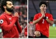 لاعب مصري يحتفل بهدفه على طريقة محمد صلاح