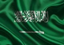 ريادة سعودية عالمية في 4 مؤشرات تنافسية.. تعرف عليها