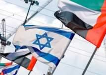 الإمارات تنوي ضخ تريليون دولار في إسرائيل