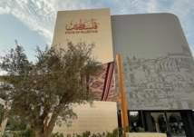 شاهد.. عبق فلسطين وأجواء القدس في إكسبو دبي 2020