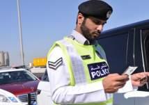 إليك آلية محو النقاط السوداء من سجلك المروري في الإمارات