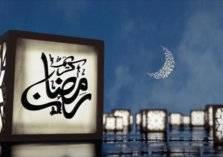 رمضان 2020 بلا مسلسلات