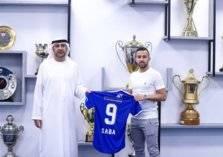 الاحتفاء بأول مشاركة رسمية للاعب اسرائيلي مع النصر الإماراتي