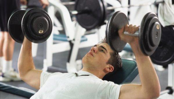 تمارين اللّياقة البدنيّة
