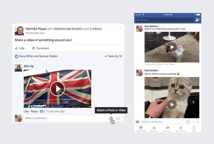 لتنسي الكتابة الآن يمكنك الرد علي تعليقات الفيسبوك  بالفيديو